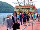芦ノ湖の遊覧船の写真